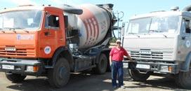 купить бетон в серебряные пруды
